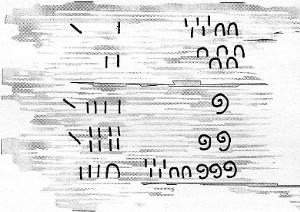 Papyrus fragment