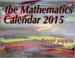 MathematicsCalendar2015