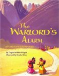 Pilegard-Warlord Alarm