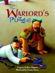 Pilegard-Warlord Puzzle